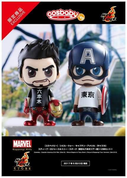 Cosbaby – Capt America Civil War – Steve Rogers & Tony Stark ...