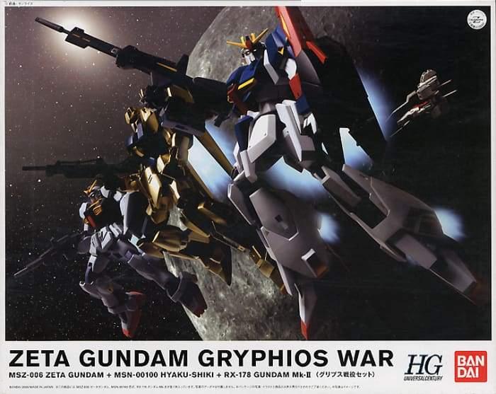 Image 1/144 HGUC Gryphios War Set Model Kit