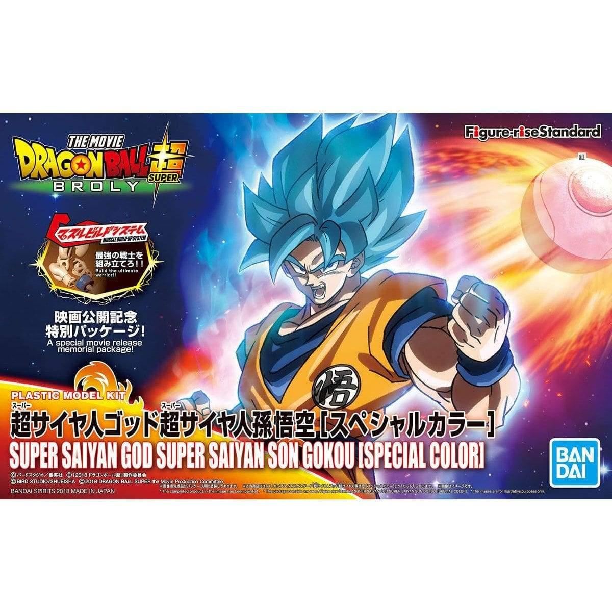 Image Dragon Ball Super - Figure-rise Standard Super Saiyan God Super Saiyan Goku Model Kit