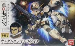 Image HG 1/144 Gundam Gusion Rebake Model Kit