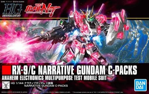 Image HG 1/144 Narrative Gundam C-Packs Model Kit